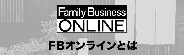 FB_online